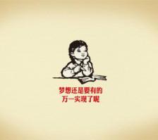 """毕业生租房远离""""群妖""""拒绝成为""""唐僧肉"""""""