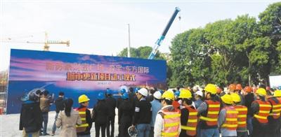 三旧改造拉开大幕 珠海4个项目开工拉动102亿元投资