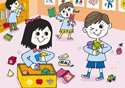 9月开学季 还在犹豫买房买哪的家长们赶紧看过来!