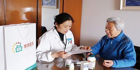 珠海市家庭医生协会成立 已有216个家庭医生服务团队