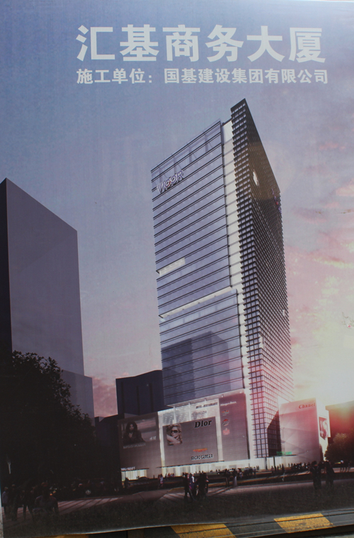 领略时代城市之美  汇基商务大厦含苞待放