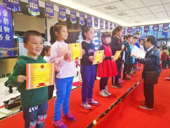 【恒大翡翠华庭】首届儿童绘画大赛,梦想起航!