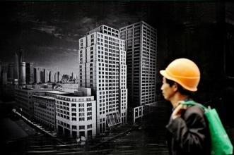 中国楼市将迎深刻变化:二手房开始主导一二线楼市
