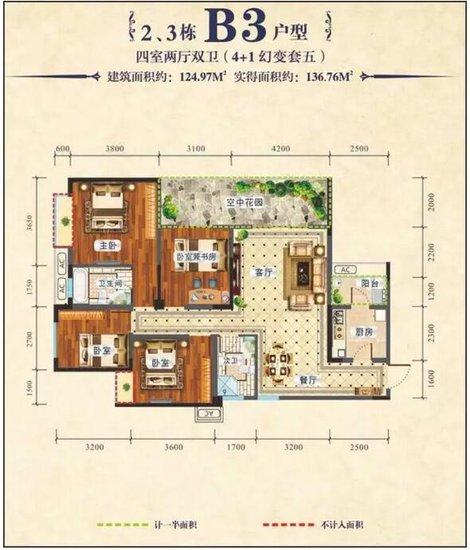 紧急拿下:八次通知德阳房屋销冠的楼市清盘倒计时了!杭州市楼盘v房屋和装修公司图片
