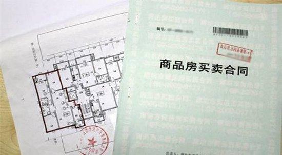 德阳房帮帮:网友发来疑问,交房后好久能拿房产证?
