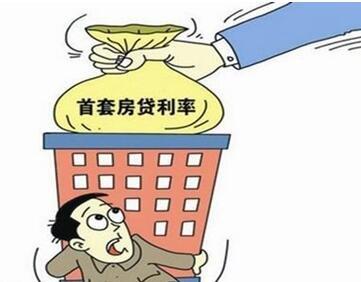《最高人民法院关于审理民间借贷案件适用法律若干问题的规定》