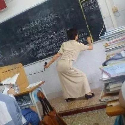 教师节要到了,让我们一起回忆当年读书时候的奇葩老师!