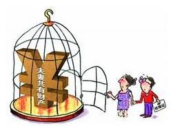 夫妻共同财产如何界定 你应该要为自己做好保障