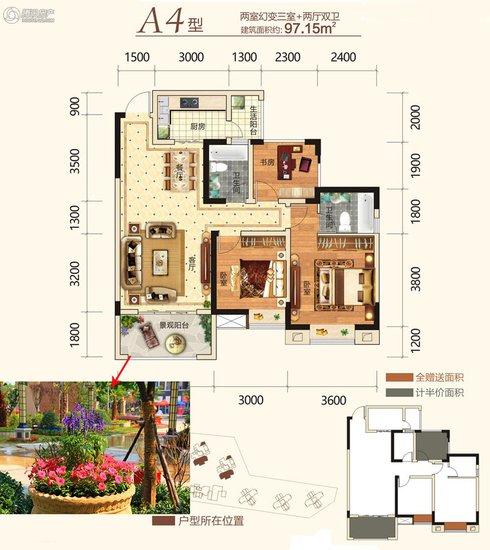 三房+洗衣房+中庭景观阳台一个都不少 金色明天如此设计97㎡