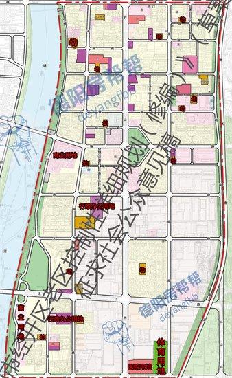 你们要的德阳八角片区规划来了!附送经开区老区规划图片