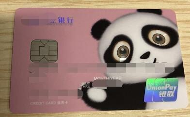 德阳房帮帮:信用卡对买房的人来说 真的是洪水猛兽吗?