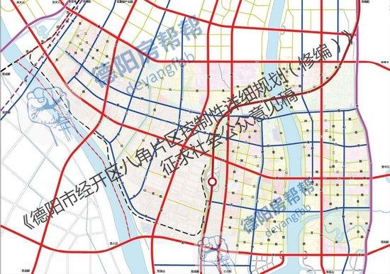 你们要的德阳八角片区规划来了!附送经开区老区规划