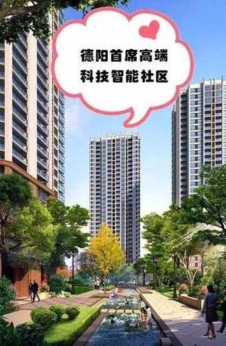 考证平面图住宅327_500竖版竖屏ui建筑需要设计师图片