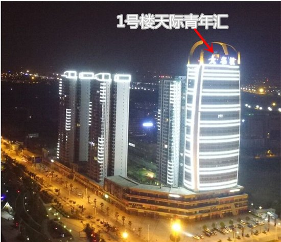 中融大名城1号楼高区开售 低总价现房重出江湖!