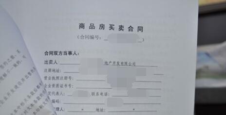 在德阳买新房最全签约流程,晓得细节才不怕被烧!