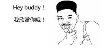 """指尖辣评重磅来袭 德阳网友真实评论""""叨叨""""致命"""