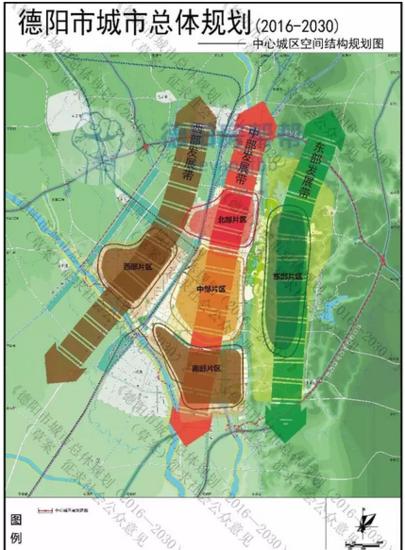 德阳市城市总体规划草案出炉 到2020年城区人口90万