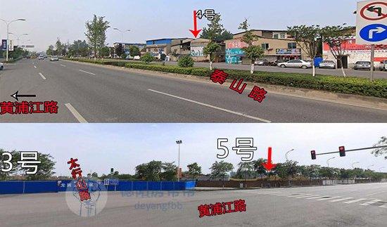 德阳城北高铁组团吹响抢地冲锋号,一家公司独吞两宗地!
