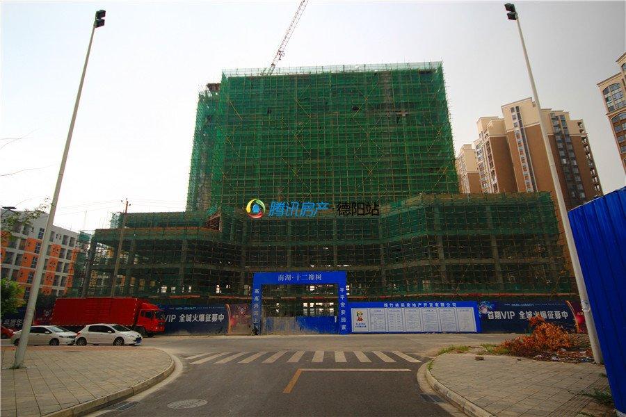 德阳最新楼盘建设进度_腾讯房产德阳站