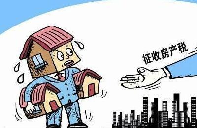 房地产税起步宜稳妥 未来商品房销量将大不如前