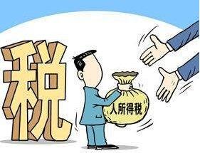 赡养人口_社会与法(3)