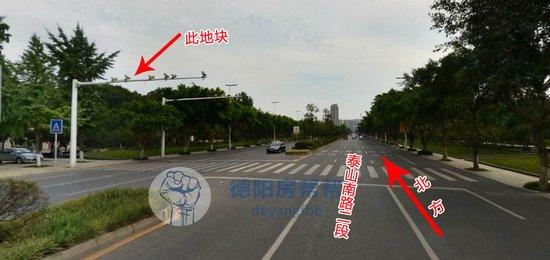 德阳城南建院旁新地块规划调整火速围观!_频长沙规划建筑设计研究院图片