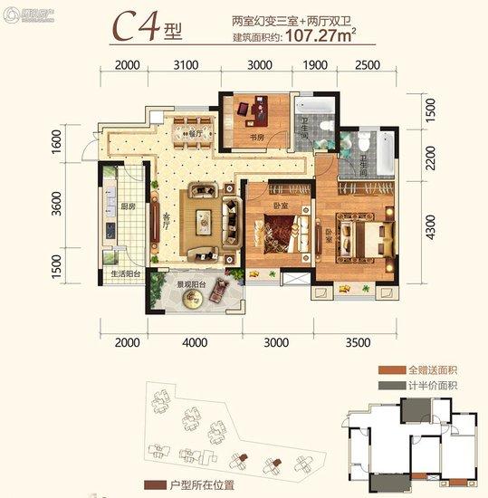 情何以堪!德阳城北片区一现房成交价竟然比期房还便宜!