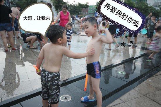 德阳音乐喷泉广场打水仗,免费发水枪!求湿身