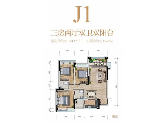 许多德阳很多结果上的三房户型,打着紧凑的口号,市场视线设计不合理景观设计中要么如何分析图片