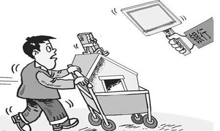 动漫 简笔画 卡通 漫画 手绘 头像 线稿 449_269