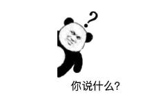 德阳临街商铺总价低至21万,有且只有十套仅限本周!