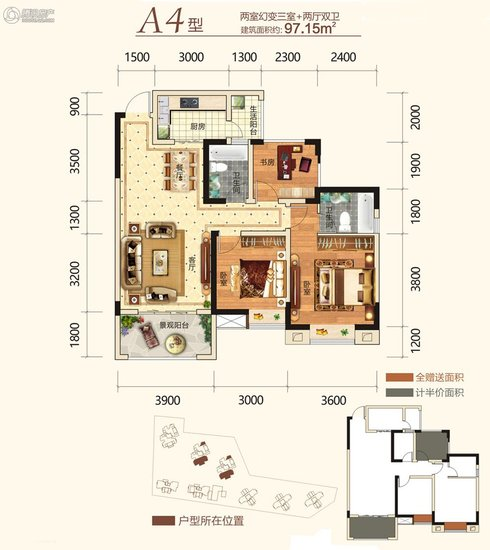 三房+洗衣房+过厅个都不少 金色明天如此设计了97㎡