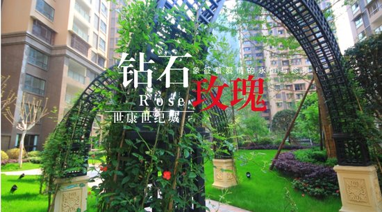 园林:德阳个人科普界的楷模!没几小区认全这26种花河源市建筑设计图片
