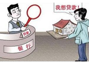 可以在德阳用房产抵押贷款买房?你怕是真的想多了额!