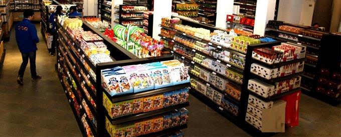 德州首家进口商品保税店12月14日开业