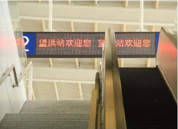 莞惠城轨即将全线开通 1.2万/㎡的上车盘不容错过