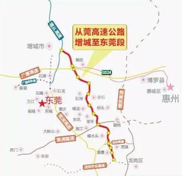 从莞高速开通在即,置业深圳北抄底嘉宏锦城图片