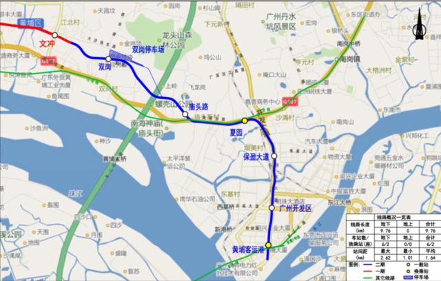 东莞市桥镇囹�a_跟东莞地铁接驳的广州5号线 站点与麻涌仅一河之隔