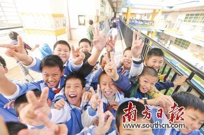 广东离生育友好型社会还有多远?