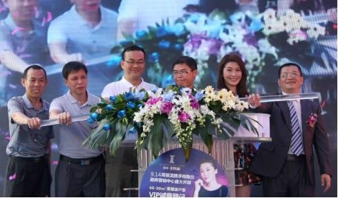 鸿华·I尚城——营销中心璀璨开放