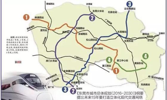 东莞地铁1号线正式开建 万众瞩目望洪站图片