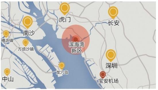 东莞对接广深科创走廊 滨海湾新区重任在肩