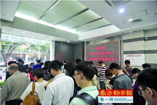"""广州公积金贷款出新规明确提出""""认房又认贷"""""""