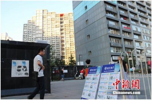 房子也能 存银行 还预付租金 有房你愿尝试吗 房产东莞站 腾讯网图片