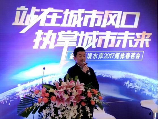 金地罗晓峰:把握时机投资粤港澳湾区物业