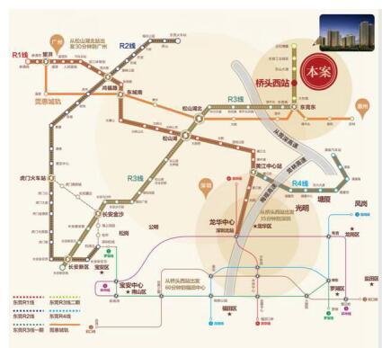 在常平的常东路和振兴路口将设置高架车站,与东莞站以传送带和自动图片