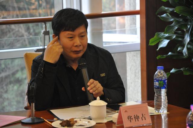 网上行副总经理华仲占-春风三月下长安 中正SOHO专家品鉴沙龙圆满