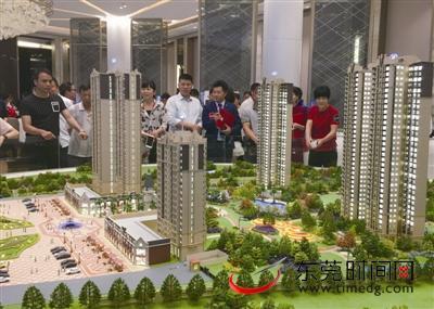 东莞限购政策升级后 开发商瞄准本地客