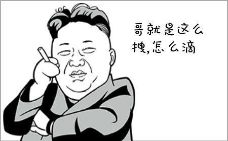 """在东莞房价的新闻里看到""""降""""字 简直是一股清流"""