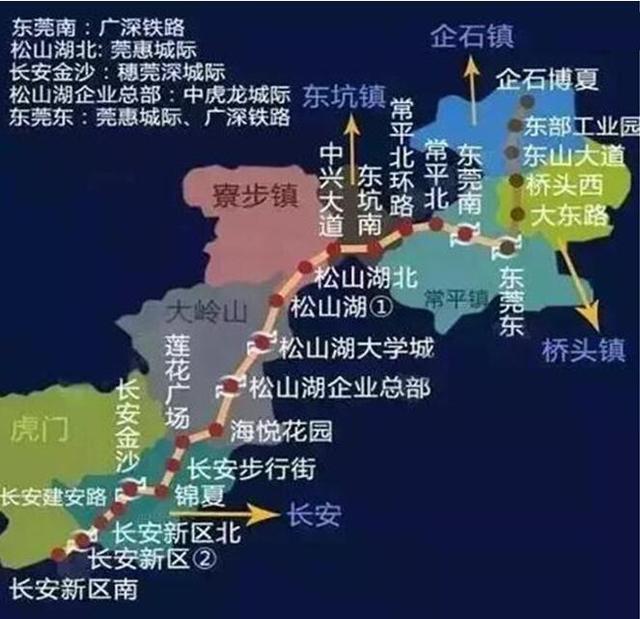 """最新东莞速度规划 又一个""""双地铁""""区域浮出水面"""